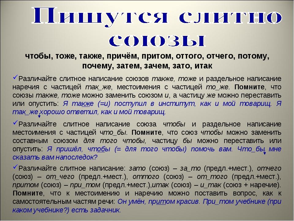 В русской грамматике существуют оба варианта написания: отчего и от чего.