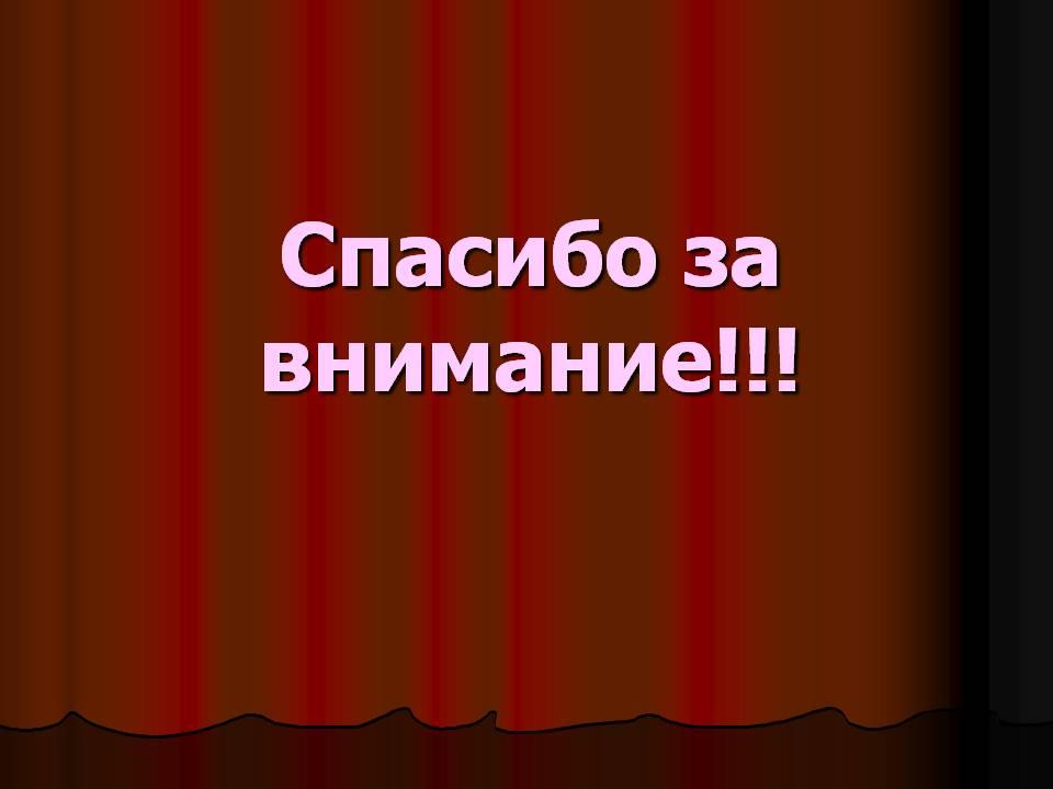 hello_html_m5b5ebdf9.jpg