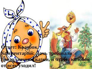 """В своей книге """"От двух до пяти"""" Корней Чуковский рассказывает о том, как маме"""