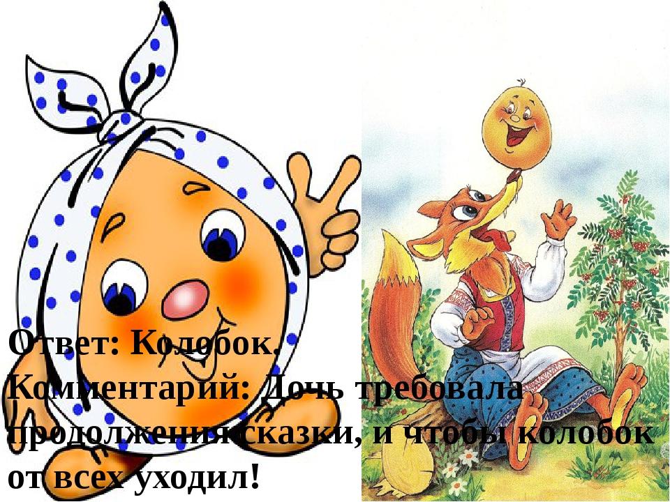 """В своей книге """"От двух до пяти"""" Корней Чуковский рассказывает о том, как маме..."""
