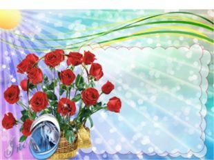 День дошкольного работника детский сад «Каенкай» детский сад «Солнышко»