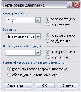 hello_html_2df041c6.jpg