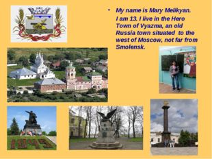 My name is Mary Melikyan. I am 13. I live in the Hero Town of Vyazma, an old