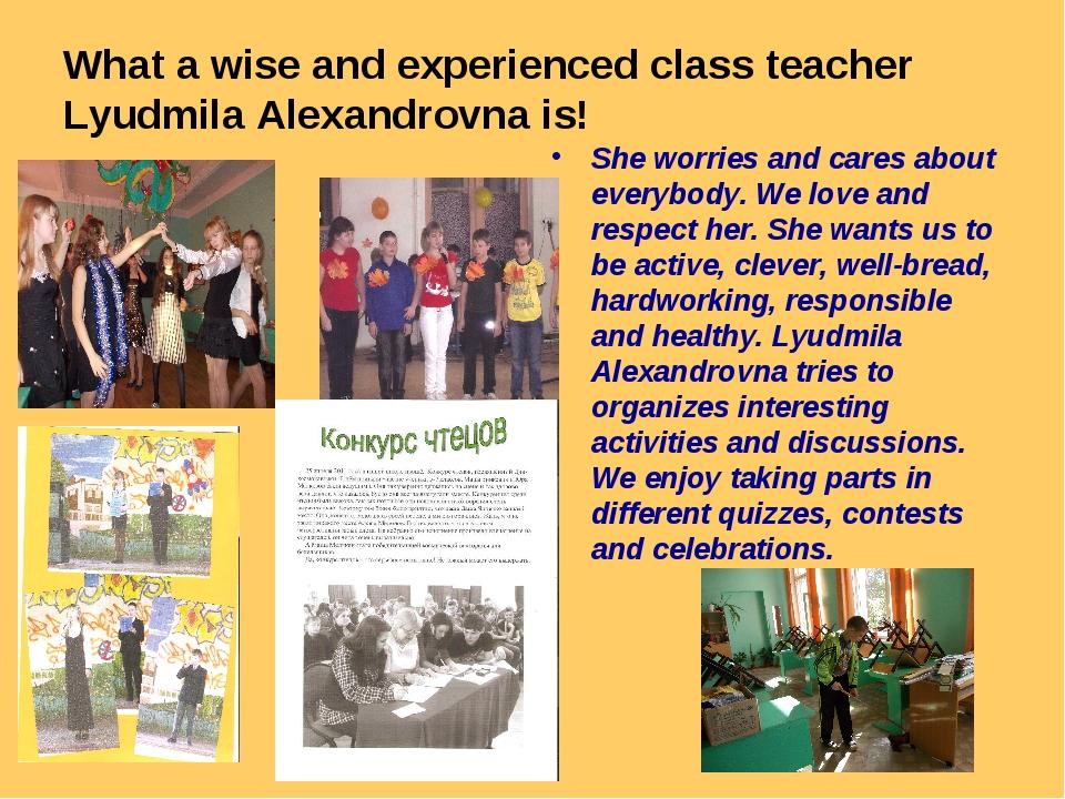 What a wise and experienced class teacher Lyudmila Alexandrovna is! She worri...