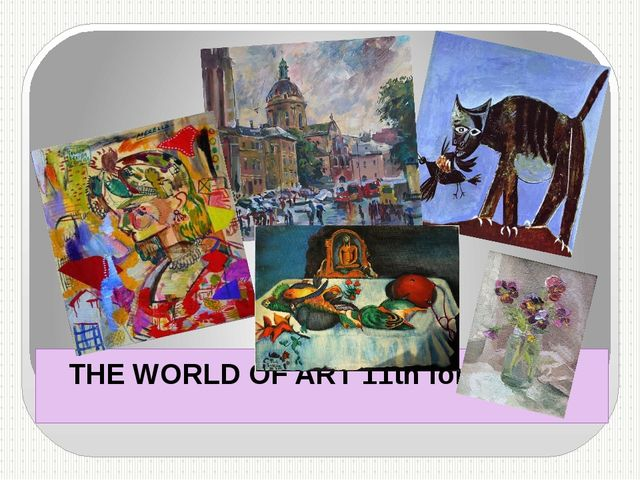 THE WORLD OF ART 11th form