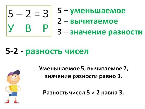 hello_html_725a146e.jpg
