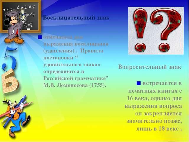 hello_html_m16ffd6f1.jpg