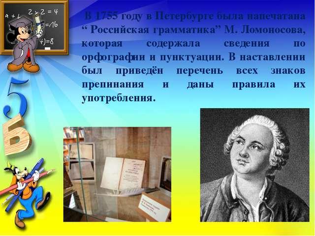 hello_html_m1eb500f7.jpg
