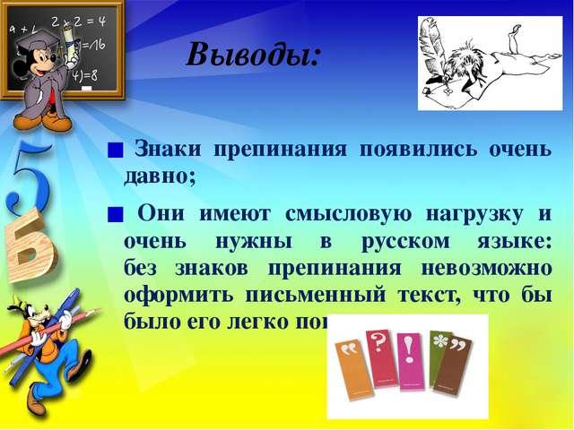 hello_html_m3cc44438.jpg