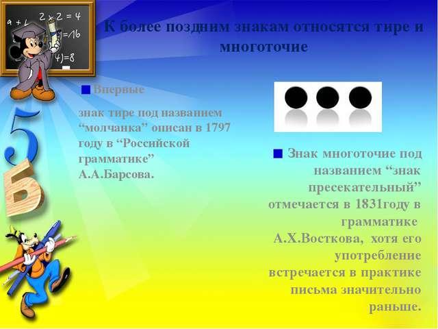 hello_html_m663fb01c.jpg