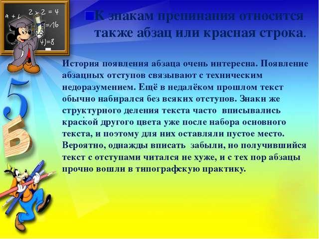 hello_html_m6831078d.jpg