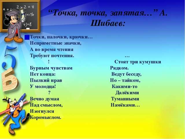 hello_html_m7be5b378.jpg