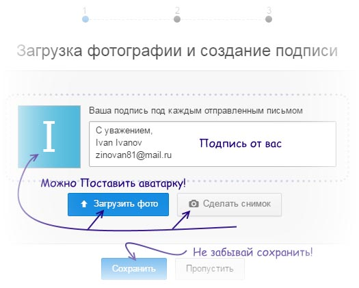 hello_html_313d29a1.jpg