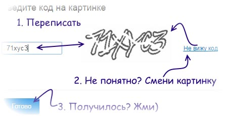 hello_html_6ba5c4f8.jpg