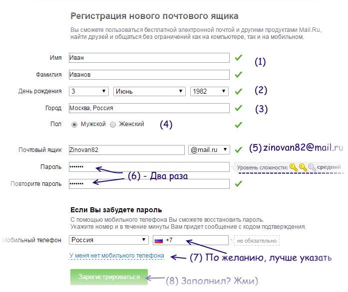 hello_html_m26b29d7b.jpg