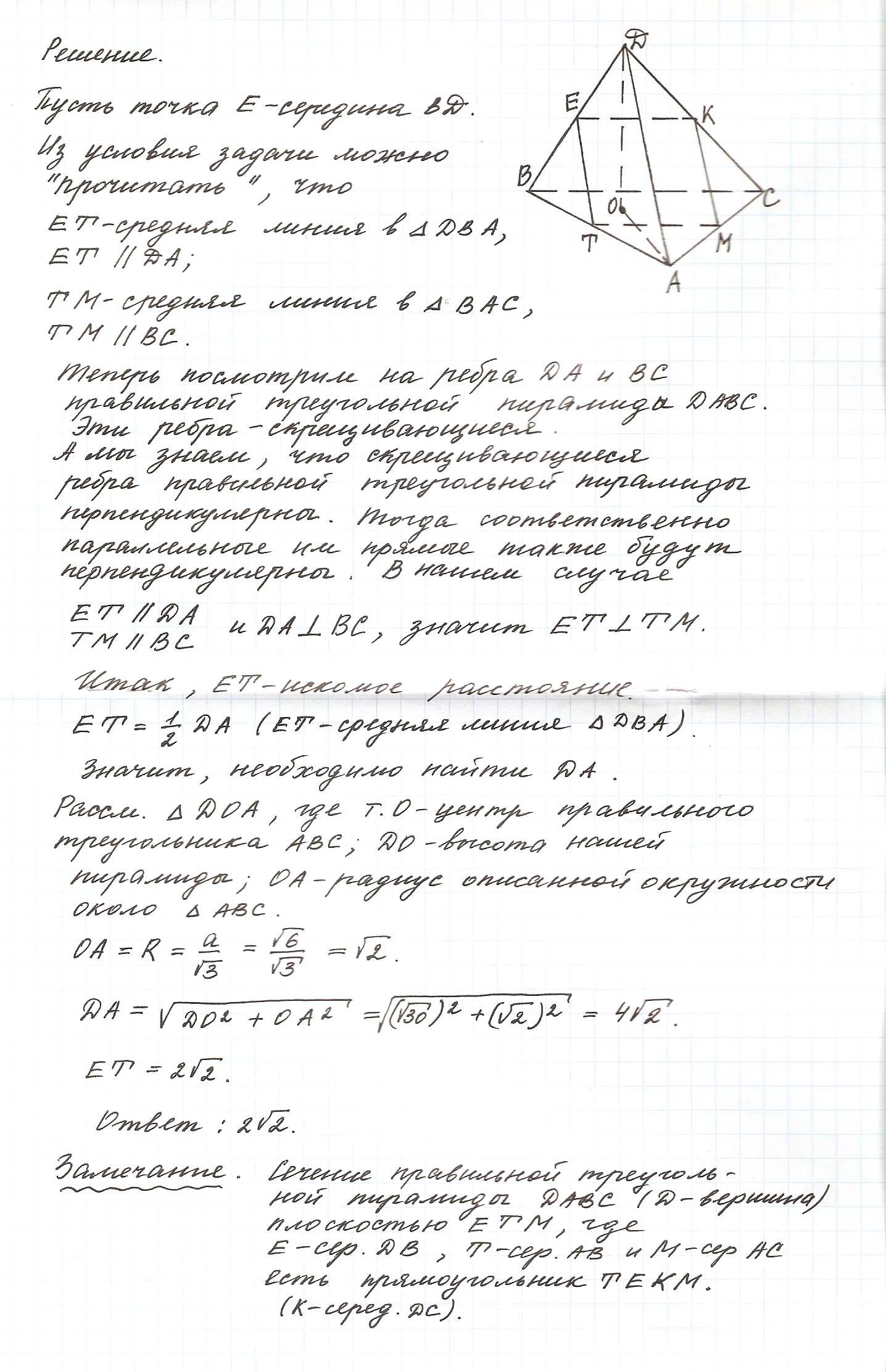 hello_html_62c7504.jpg