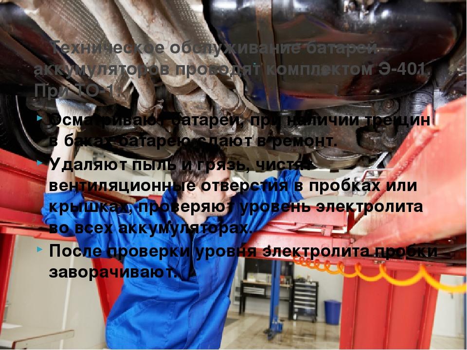 Ремонт котельного оборудования реферат 2476