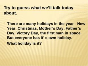 Try to guess what we'll talk today about. There are many holidays in the year