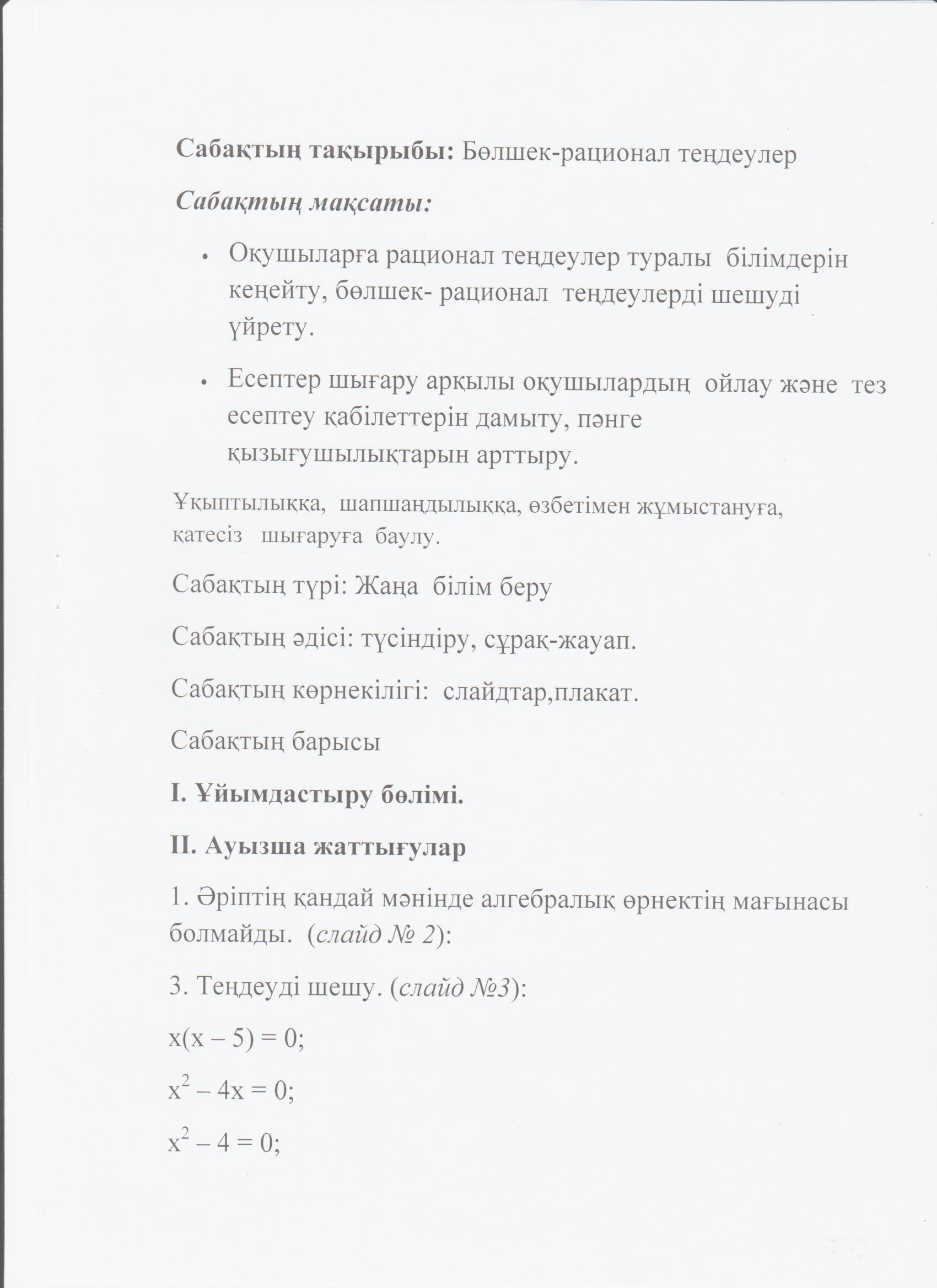 hello_html_m194fdac6.jpg