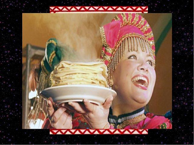 Национальная Изображение с сайта http://a17006.rimg.info/