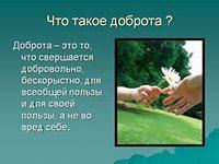 hello_html_56c9b202.jpg