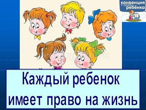 hello_html_71e1ed6a.jpg
