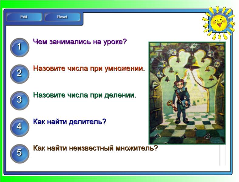 hello_html_35d4b81c.png