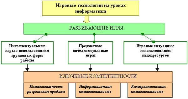 hello_html_m1fe9d051.jpg
