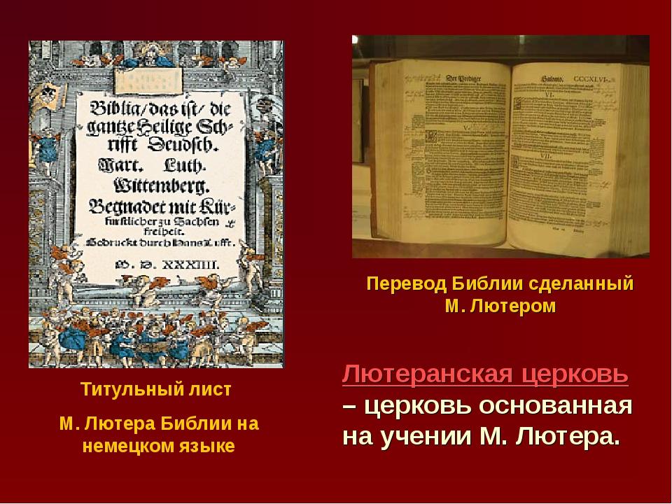 14 евангелие мира от иисуса христа записанное учеником его иоаном