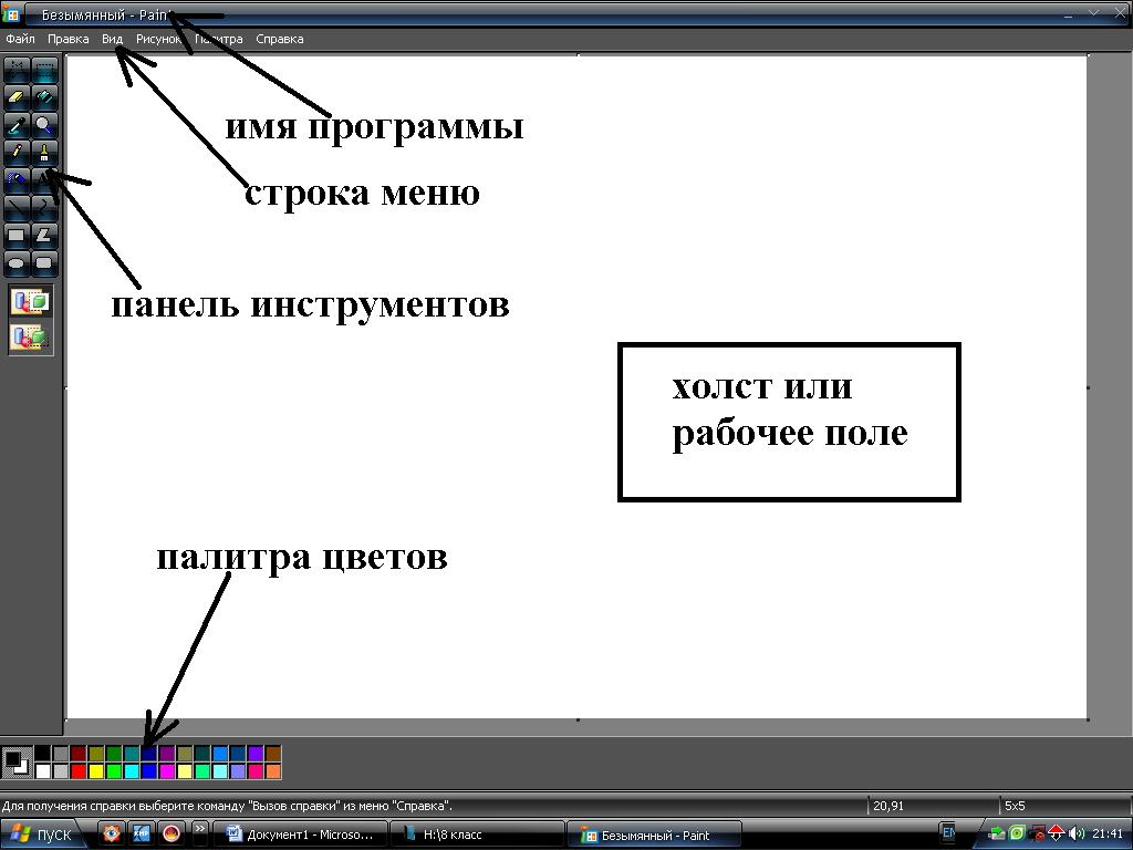 hello_html_6d43b39b.png