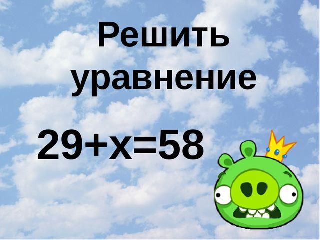 Вычислить 872:8