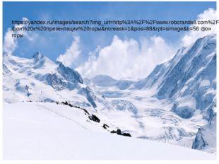 https://yandex.ru/images/search?img_url=http%3A%2F%2Fwww.robcrandell.com%2Fsa