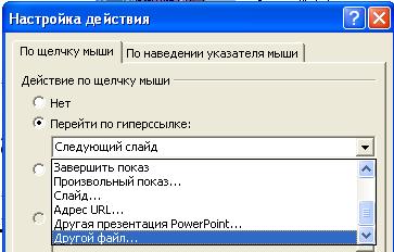 hello_html_m1bc4020c.png