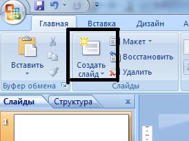 hello_html_m381cdbca.png