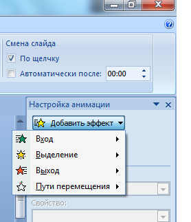 hello_html_m45952ada.png