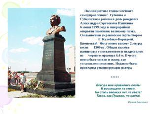 По инициативе главы местного самоуправления г. Губкина и Губкинского района