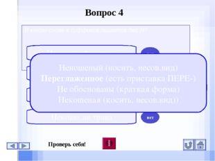 Список использованной литературы Вакурова О.Ф., Львова С.И., Цыбулько И.П. Ру
