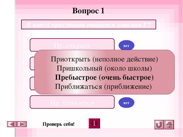 Вопрос 6 В каком ряду в обоих словах пишется одна Н? Ути..ый, румя..ый Топол...