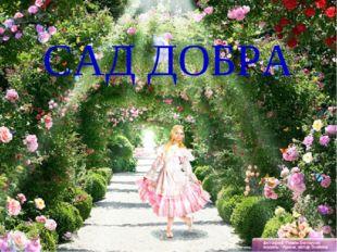 http://www.rustoys.ru/toys/images/m/malchik.jpg-девочка и мальчик http://ovis