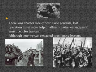There was another side of war. Poor generals, lost operation, invaluable hel