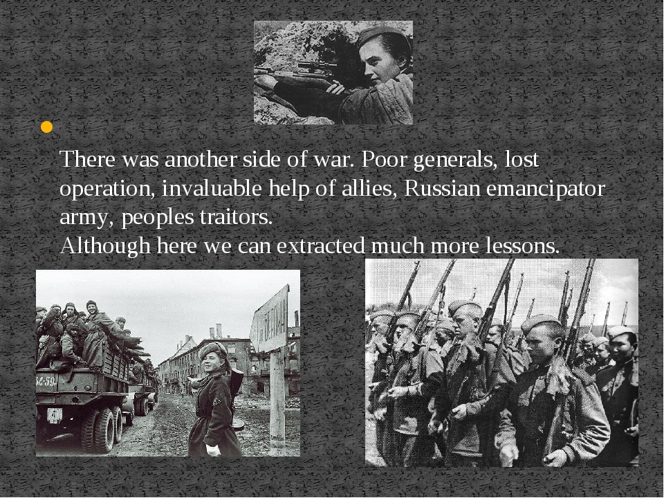 There was another side of war. Poor generals, lost operation, invaluable hel...