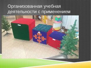 Организованная учебная деятельности с применением мягких модулей «Три медведя»