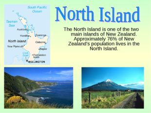 The North Island is one of the two main islands of New Zealand. Approximately