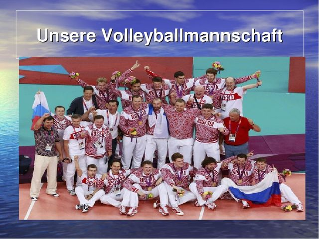 Unsere Volleyballmannschaft