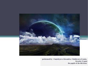 The Earth Needs a Friend. performed by : Fomichyova Alexandra, Chukhraeva Kse