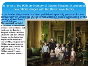 In honor of the 90th anniversary of Queen Elizabeth II presented new official