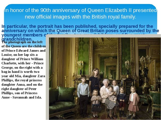 In honor of the 90th anniversary of Queen Elizabeth II presented new official...