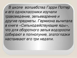 МЧС МГУ ДЮСШ МЧС – министерство по чрезвычайным ситуациям МГУ – Московский го