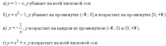 hello_html_m3e38cbde.png