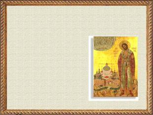 История возникновения иконы. Русь приняла христианство от Византии тогда, ко